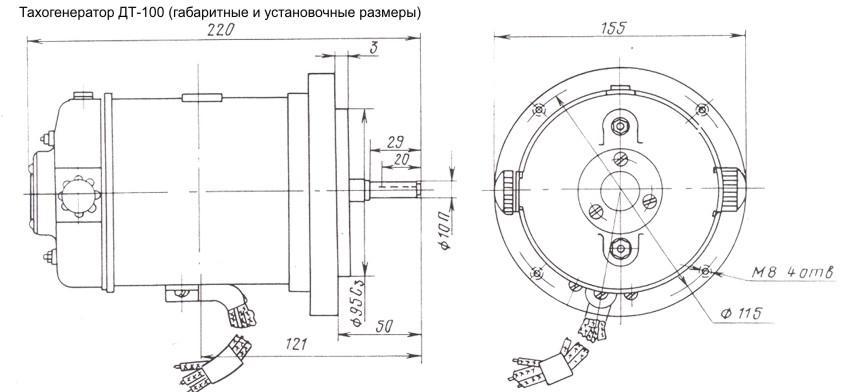 Тахогенератор ДТ-100